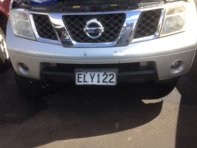 Nissan Pathfinder R51 08/05-12/12 Front Bumper Cover